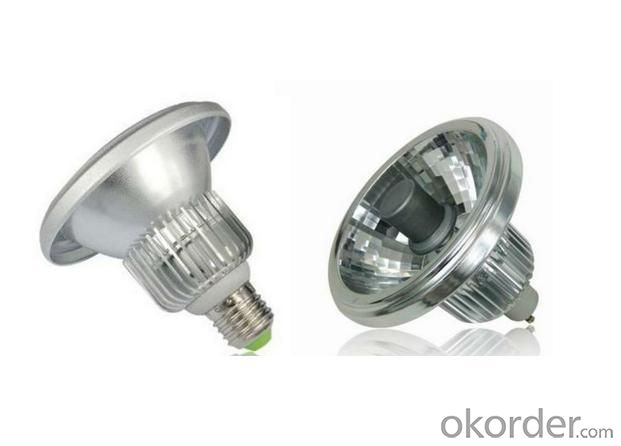 COB AR111 GX8.5 LED Lamp 14 Watt