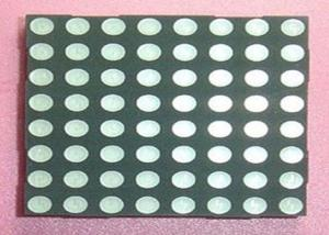Professional Outdoor RGB LED 5x7 Dot Matrix Display