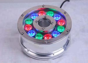 LED Fountain Light for 12Watt