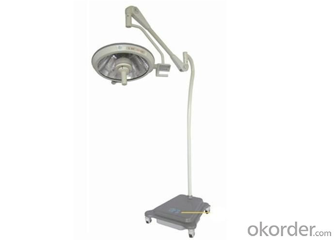 Portable Operating Lamp with Battery