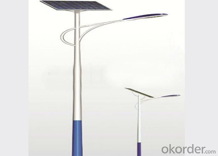 LED Street Light Solar Power