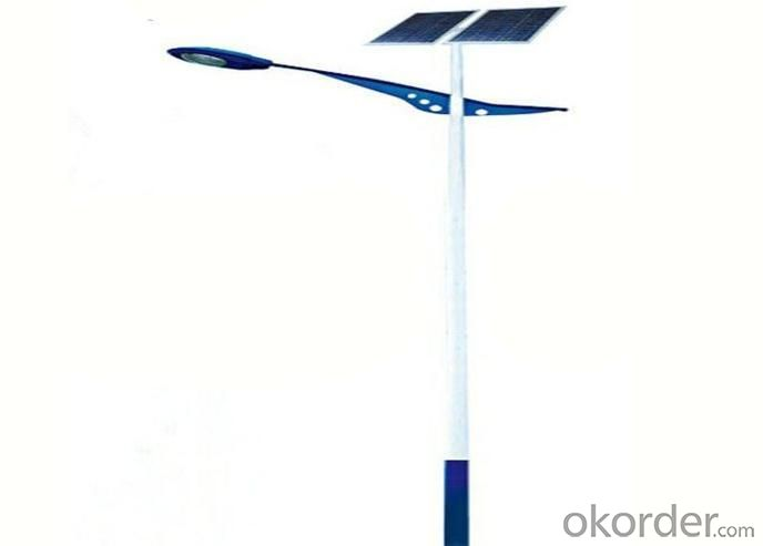 High Lumens Solar Street Lighting