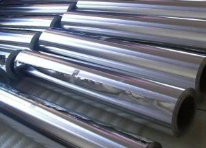 Aluminum Metalized PET Film For Yarn Grade And Coating Or Lamination