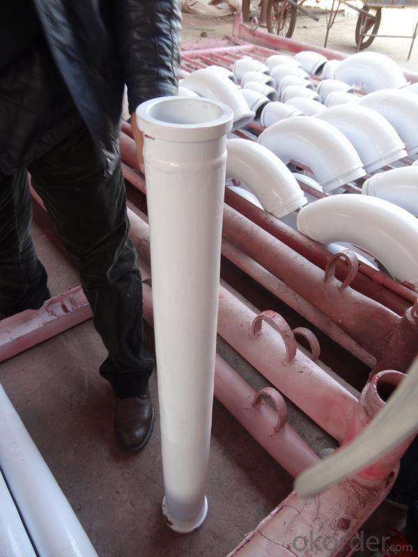 Concrete Pump Reducer Pipe DN150-DN125 300MM