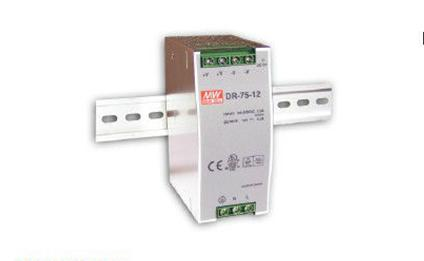 75W 12V Single Output Industrial DIN Rail Power Supply