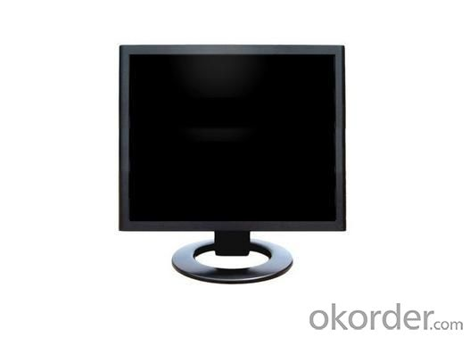 Security Monitor 19 Inch