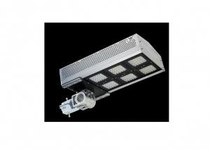 High Quality 120W 4 module Led Street Light Fixtures