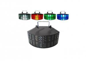 FY-7202-1 LED Super Arrow Disco Light