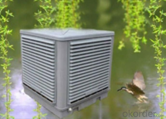 Healthy Air Water Cooler Fan