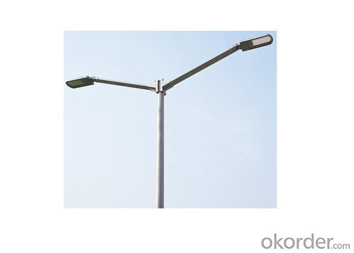 Solar Street Residential Light SLSS0201