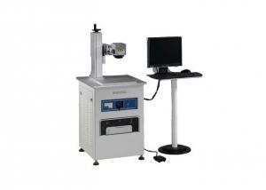 Rotary Laser Marker 20 Watt