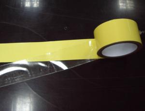 Double Sided PET Tape DSPET-80EH For Industry