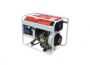 Diesel Generator KYD2500