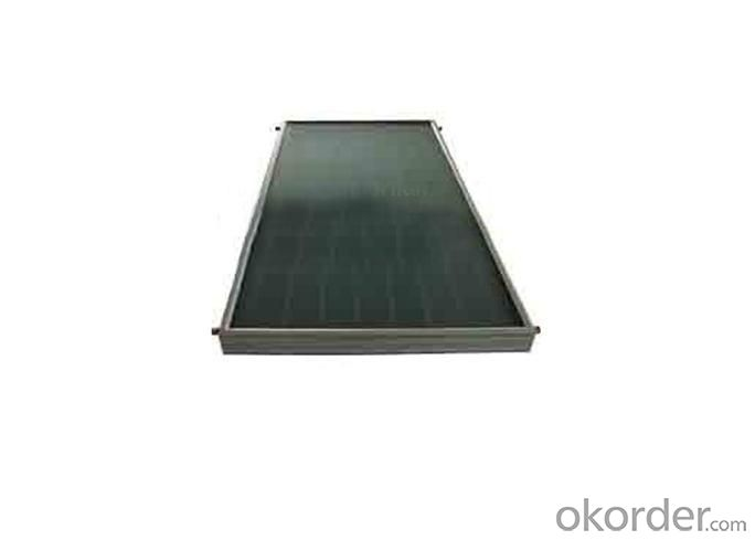 High Quality Flat Plate Solar Collector