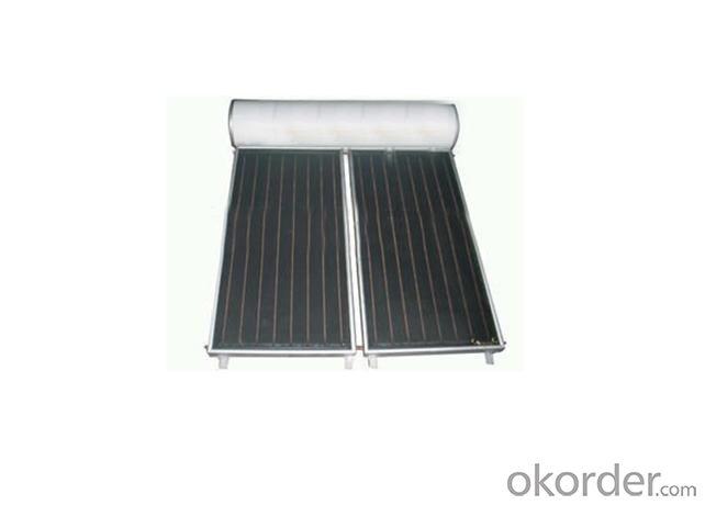 Integrative Flat Plate Solar Water Heater