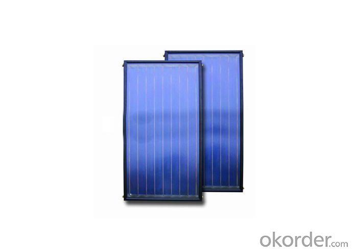 Solar Keymark Flat Panel Solar Collector