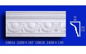 Qualified Eaves Decorative Rid Mould
