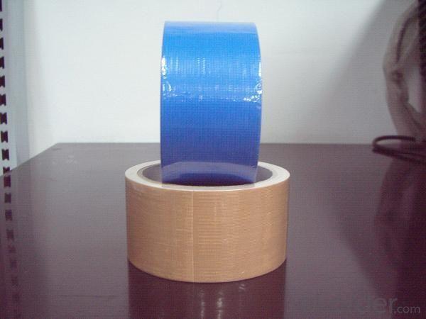 China Cloth Tape CG-70R