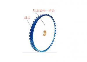 Diamond Silent Calibration Wheels