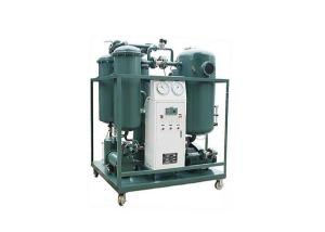 Vacuum Turbine Oil Filter Machine XL-50T