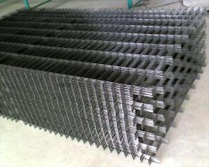 Black Welded Wire Fence Mesh Panel
