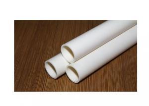 PVC Conduit Reducer