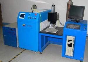 Metal Part Laser Welding Machine 300W