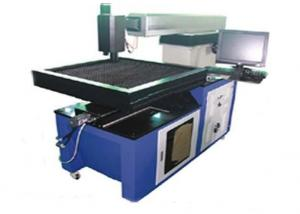Metal Laser Cutting Machine ML-W400