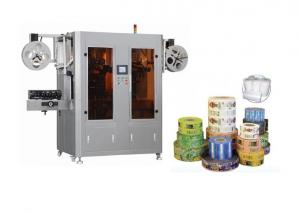 Double Heads Automatic Shrink Sleeve Labeling Machine