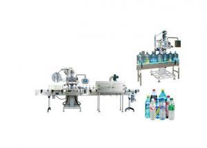 Bottles Automatic Labeling Machine SPC-200 5L