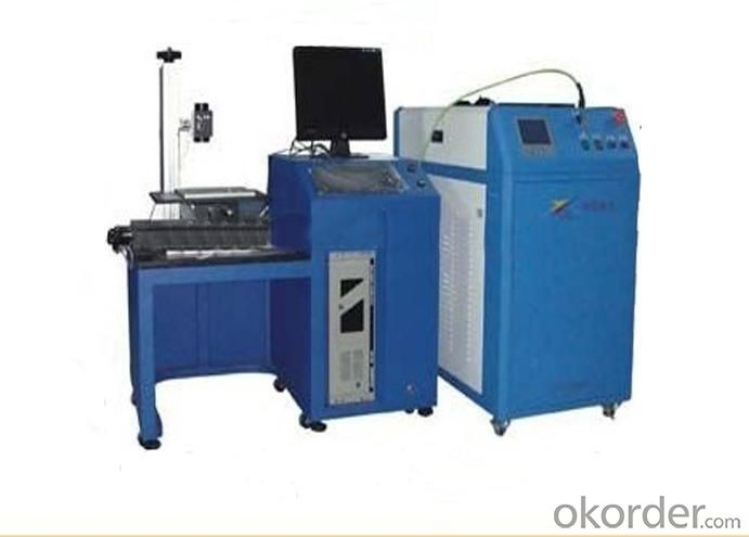 Precision Laser Welding Machine