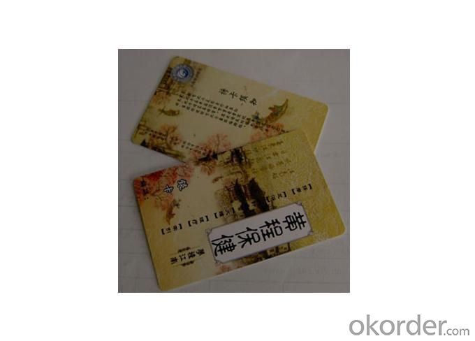 Plastic Card with UV Layer and Barcode