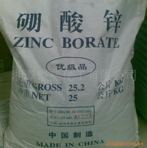 Fire Retardant Zinc Borate 99% Supplier