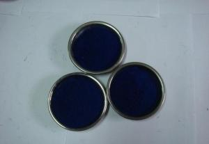 Pigment Blue 15:1 For Coating