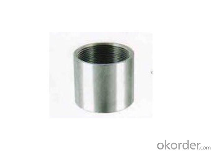 Stainless Steel Precision Casting Socket Plain
