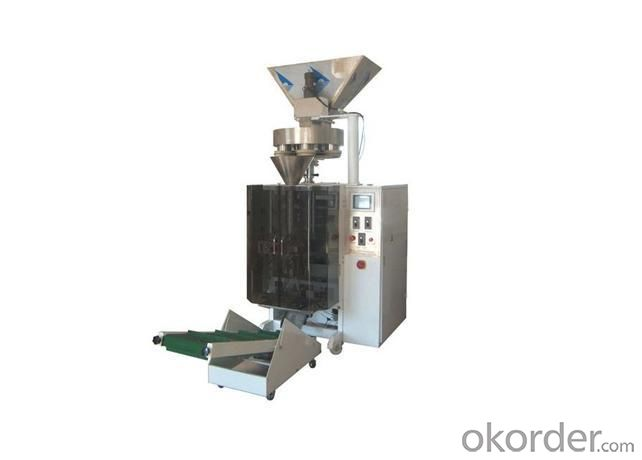 Medium Sized Vertical Coffee Packing Machine