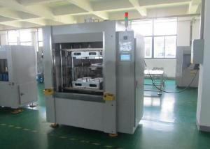 Plastic Infrared Welding Machine