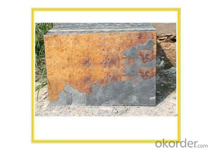 China Natural Rusty Stone Slab