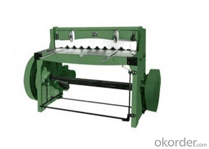 Sheet Plate Guillotine Shear Machine