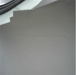Superb-Quality 0.08mm Graphite Paper