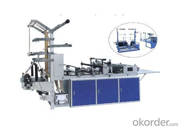 Side Sealing Bag Making Machine by Computer Control