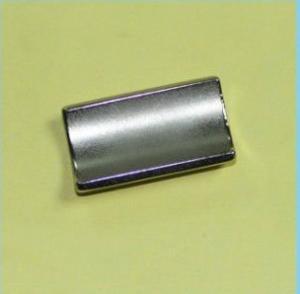 Nickle Coated NDFEB  Motor Magnets Tile