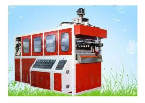 Automatic Disposable Plastic Cup Making Machine
