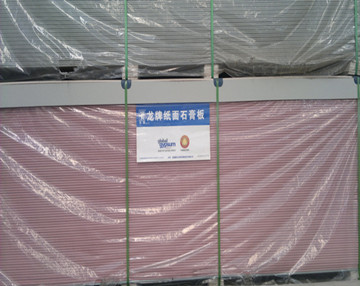 Gypsum Board Packing
