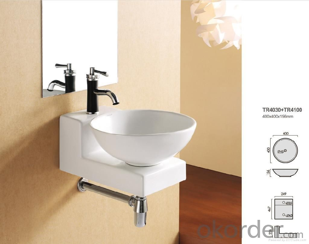 Wall Hung Basin CNBW-3009