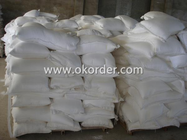 the warehouse of the Titanium Dioxide
