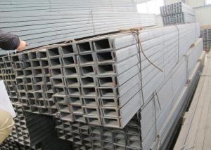 U Channel steel
