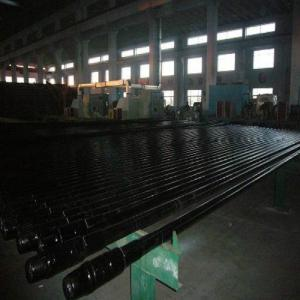 Oilfield Drill Pipe API 5DP