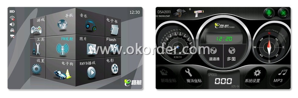 Operation Interface of 7 Inch GPS Navigation System With Touch Screen
