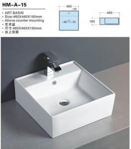 Art Basin CNBA-4024